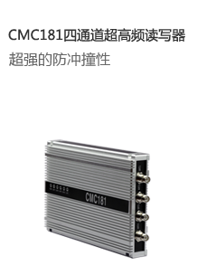 CMC181 four-channel UHF reader